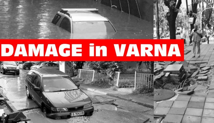 varna-collage-damage